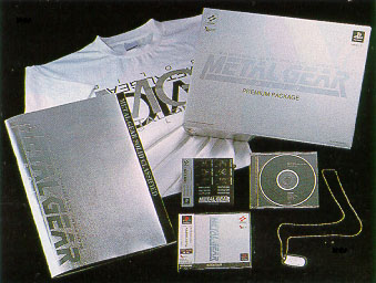 File:Mgs-box-digimarked-ncs.jpg