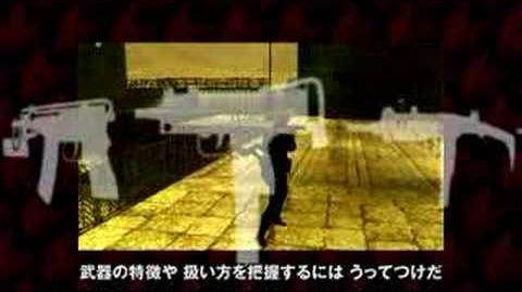 MPO TRAILER2(日本語)