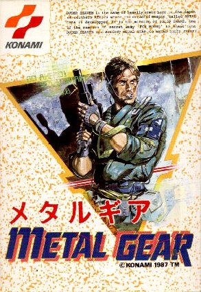 File:Metal Gear FC A.jpg