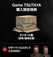 Tsutaya small