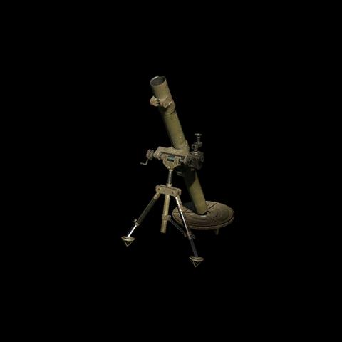 File:V vi m2a-304 mortar.png