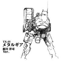 File:Tx-55shinkawa.jpg