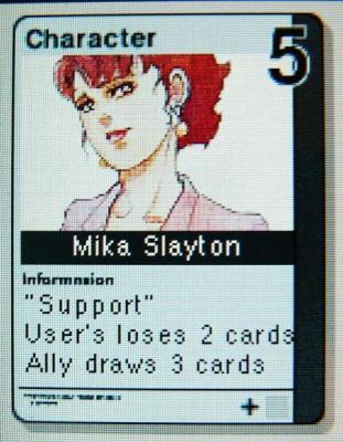 File:178 Snatcher Mika.jpg