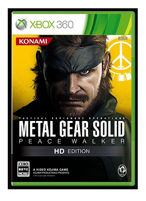 File:Metal Gear Solid Peace Walker HD Edition Xbox 360 JP boxart.jpg
