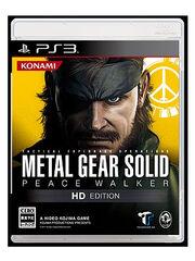 Metal Gear Solid Peace Walker HD Edition PS3 JP boxart
