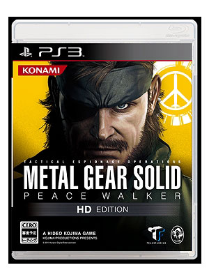 File:Metal Gear Solid Peace Walker HD Edition PS3 JP boxart.jpg