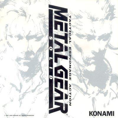 File:MGS OST Cover.jpg