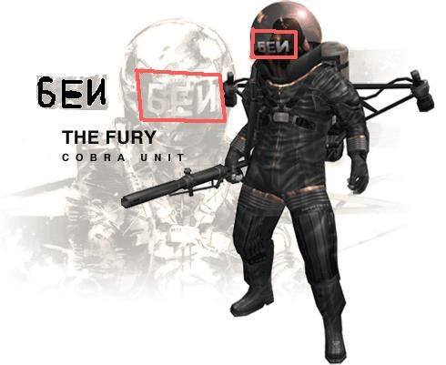 File:The Fury's БЕИ helmet.jpg