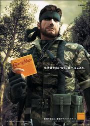 Mgs3 caloriemate promo