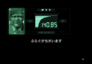 MGS1 Colonel wrong flag