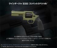 Gun windurger