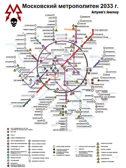 Metro Map - Artyom's Journey 2033 Novel