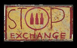 Exchange Kiosk