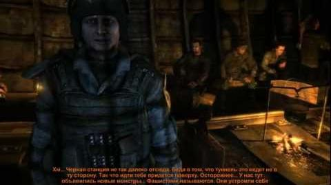Metro 2033 (Stealth hardcore challenge walkthrough) Chapter 4 Child