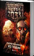 Novel41