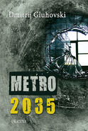 Metro 2035 - serbska okładka