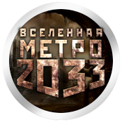 CircleRussianMetro