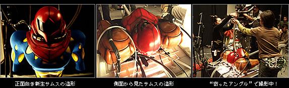 File:Img04.jpg