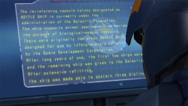 File:Space Development Corporation.jpg
