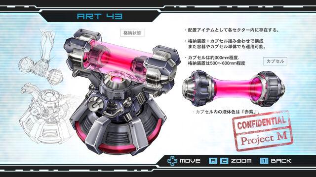 File:Energy Tank.jpg