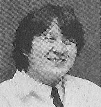 File:Kenji Yamamoto (circa 1994).jpg