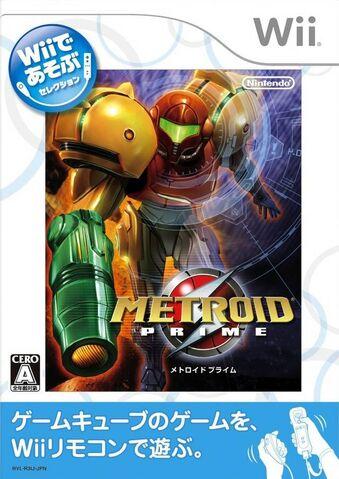 Файл:New Play Control! Metroid Prime boxart.jpg
