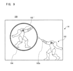 ZM patent 7