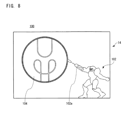 File:ZM patent 6.png