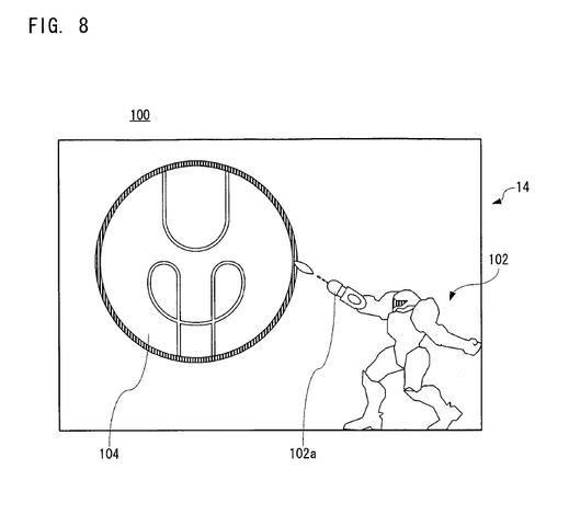 Файл:ZM patent 6.png