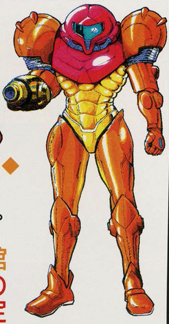 File:Samus JPN SM manual.png