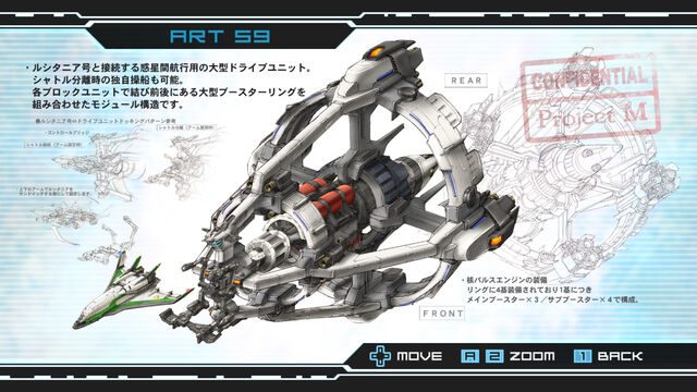 File:Metroid Other M Drive Unit Art 59.jpg