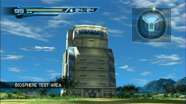 File:Biosphere Test Area.jpg