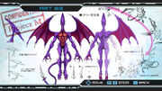 Adult Ridley
