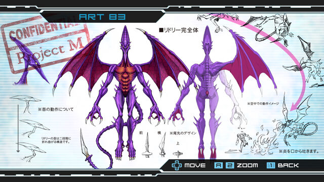 File:Adult Ridley.jpg