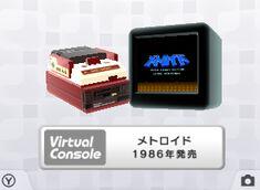Metroid (JPN) 3DS Virtual Console icon.jpg