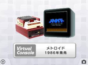 Файл:Metroid (JPN) 3DS Virtual Console icon.jpg