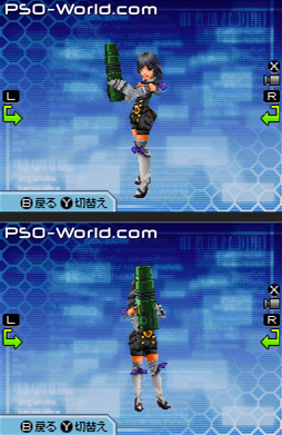 File:Phantasy Star Arm Cannon.png