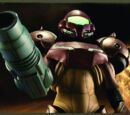 Metroid Prime (commercial)