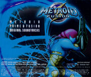 Mp mf soundtrack back.jpg