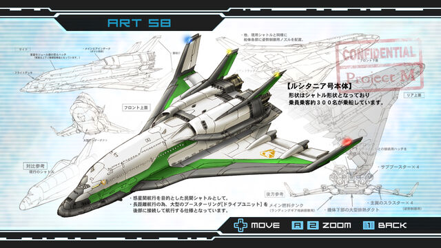 File:Metroid passenger plane.jpg
