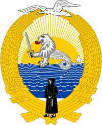 Escudo de San Lorenzo.jpg
