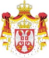 342px-Coat of arms of Serbia svg.png