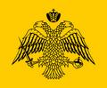 Bizanciogipuzkoano1.png