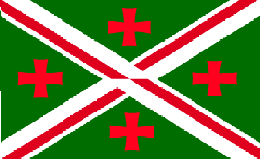 File:Atherstone Flag.png