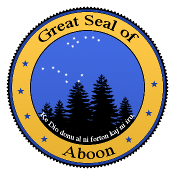 File:Seal aboon.png