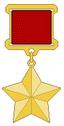 File:Hero of nssr.png