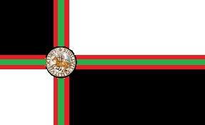 File:UHKBKTHG-flag.jpg