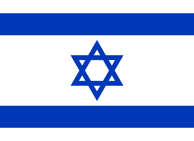 File:Israeli flag.png