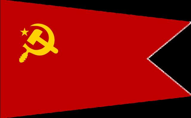 File:South Cubodian flag.png