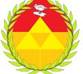 New emblem